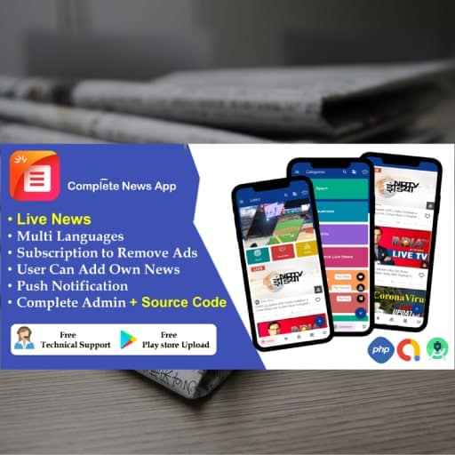 new app development
